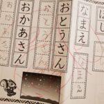 【カラータイプ®×習い事】塾や家庭学習で使う赤ペンに注意!?