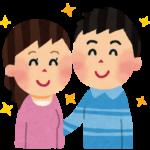 【カラータイプ®×子育て】子育て×夫婦×協力