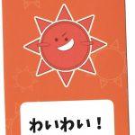 【カラータイプ®×習い事】コロナの影響 習い事も休み オレンジ満点さんに潜む危険性
