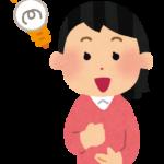 【カラータイプ® × 中学受験】受験サポートの秘策