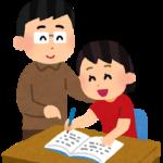【カラータイプ® × 中学受験】子どものタイプ別 コロナ休校中の効果的な対応術
