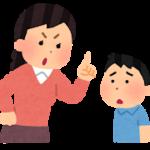 【カラータイプ®×教育】イライラの原因は「親子のタイプの違い」⁉